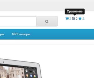 CMS OpenCart 3.0 переделываем шапку магазина (4 часть)