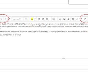 OpenCart 3 небольшие доработки (3 часть)